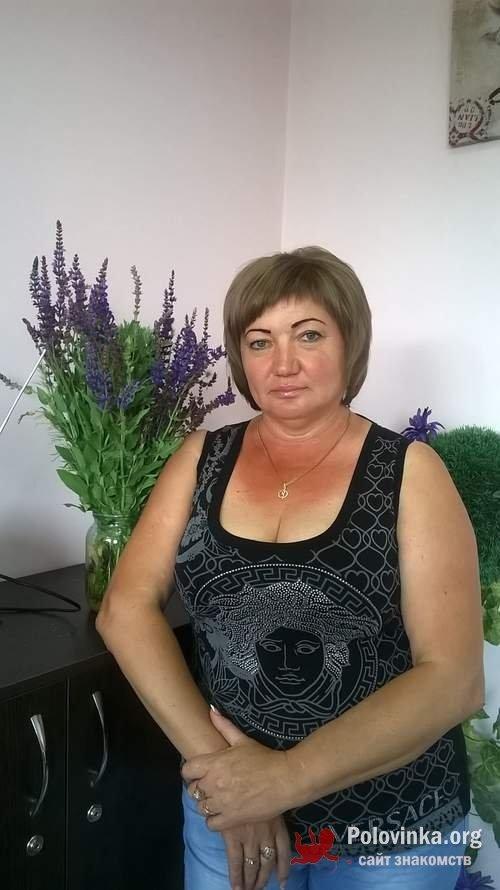 сайт знакомств в днепропетровскес